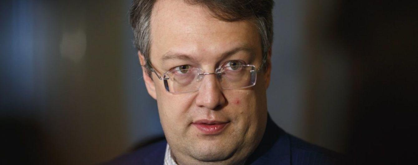 Геращенко розповів про загиблого у Києві від вибуху грузина