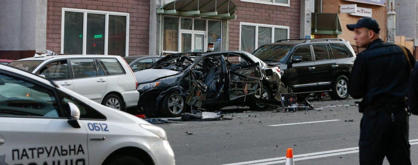 Все о взрыве в Киеве: погиб подозреваемый в убийстве Басаева, пострадала - известная модель