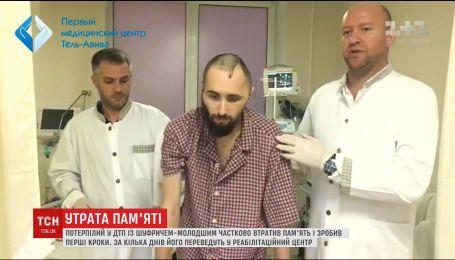 Пострадавший в аварии, вызванной сыном нардепа Шуфрича, частично потерял память