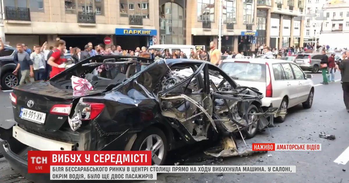 Через вибух автомобіля в Черкасах загинув чоловік, - Нацполіція - Цензор.НЕТ 3390
