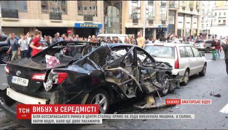 В Киеве возле Бессарабского рынка во время движения взорвалась машина