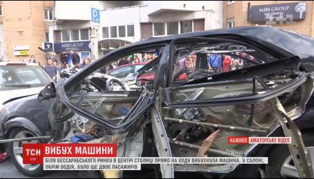 Експерти криміналісти продовжують працювати на місті вибуху авто