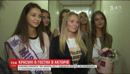 """Участницы конкурса """"Мисс Украина"""" посетили Дом ветеранов сцены"""