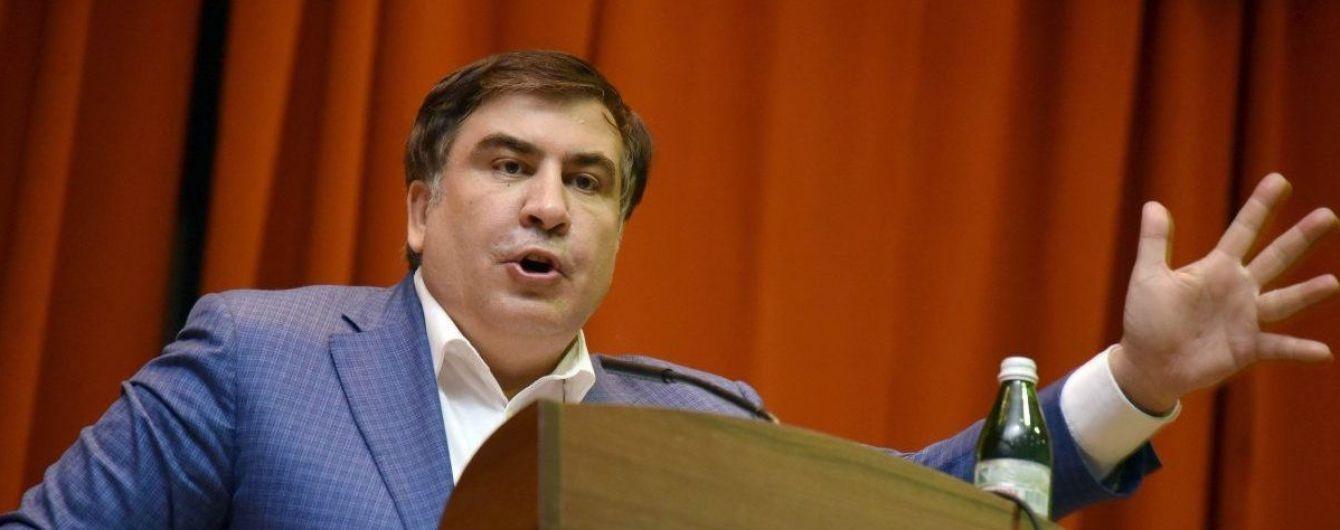Приезд Саакашвили: политик после конференции в Перемышле поедет в Краковец на авто с журналистами
