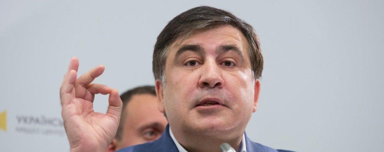 """Саакашвілі змінив план прибуття до України: тепер він сяде на """"Інтерсіті"""""""