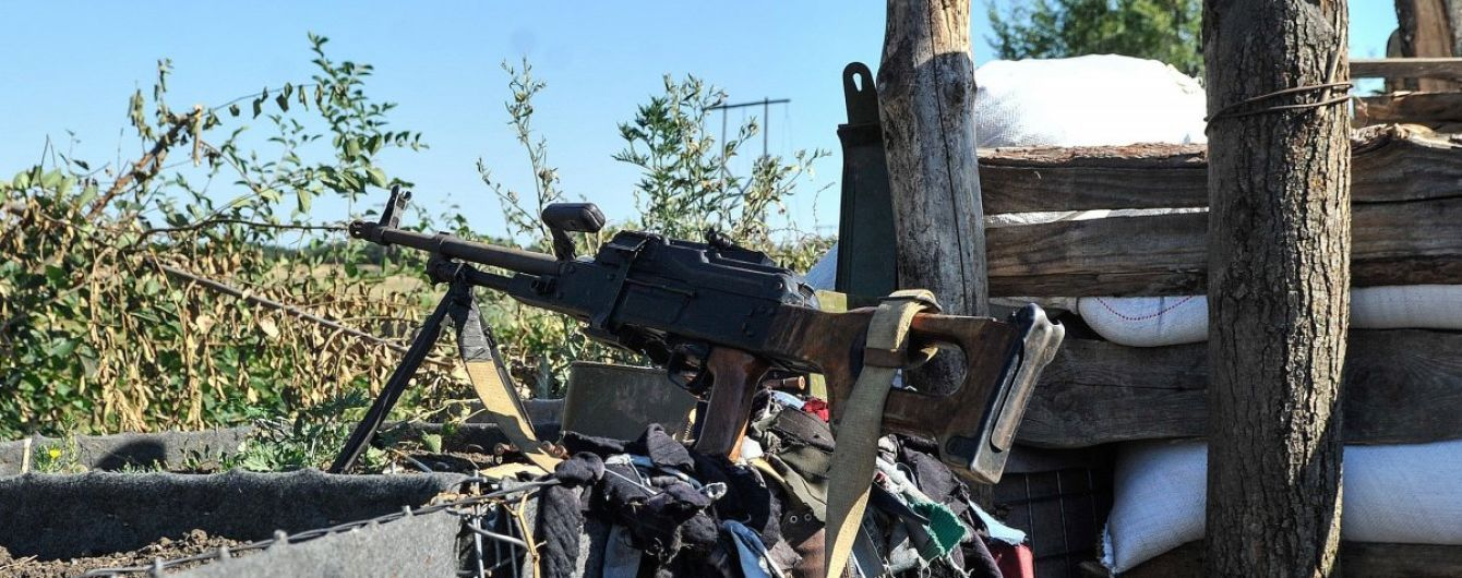 """Хроника АТО. Боевики перебили газовую трубу и чуть не """"взлетел"""" в воздух дом"""