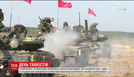 Украинские танкисты переходят на стандарты НАТО