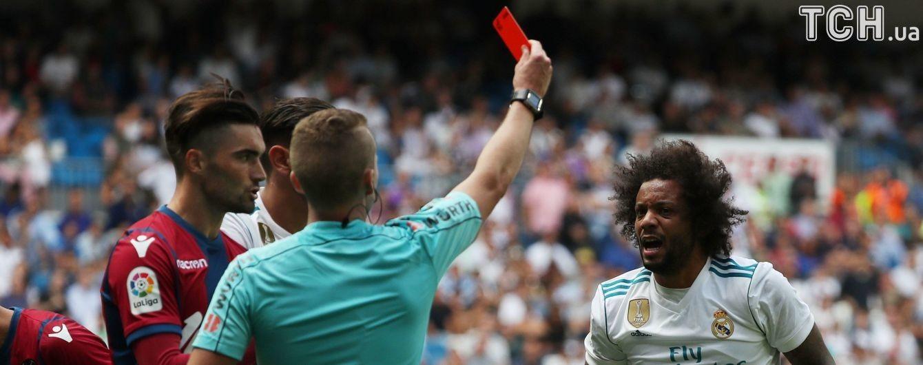 """Футболіст """"Реалу"""" може отримати довготривалу дискваліфікацію через грубе порушення"""