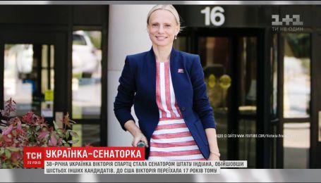 38-річна українка стала сенатором штату Індіана