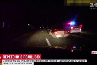 """В Виннице патрульные со стрельбой остановили """"Жигули"""" с пьяным водителем без документов"""