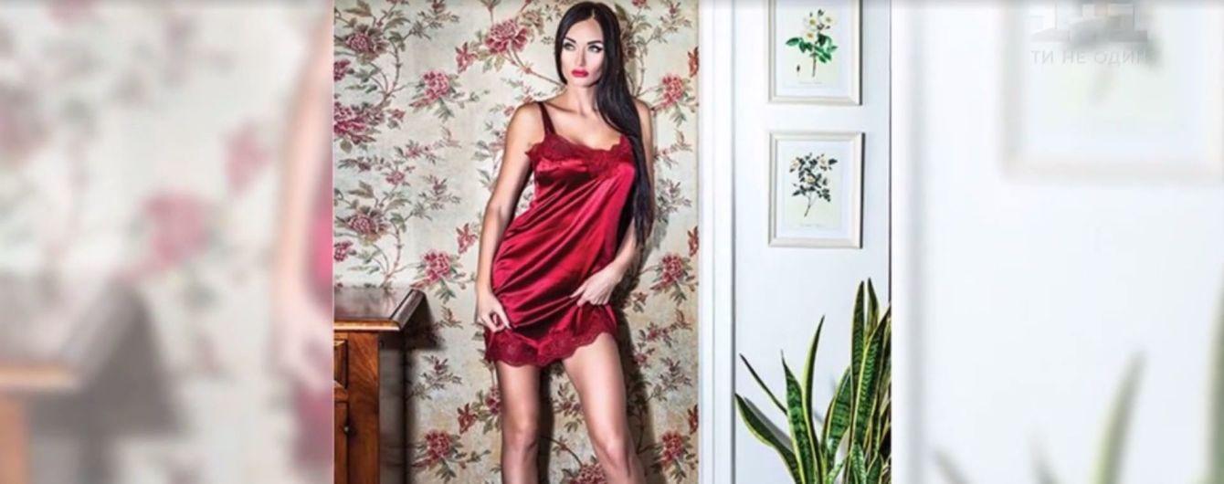 Супутницею Махаурі в підірваній машині могла бути модель Наталя Кошель