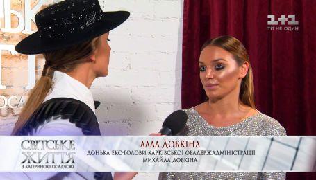Донька Михайла Добкіна вийшла на подіум на Українському тижні моди в ролі нареченої