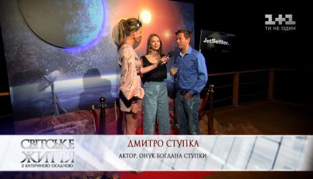 Дмитро Ступка подорожує з дружиною та маленькою дитиною
