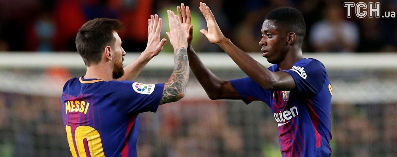 """Хет-трик Месси помог """"Барселоне"""" выиграть каталонское дерби"""