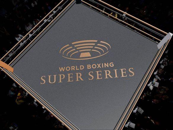 Всесвітня боксерська супер серія