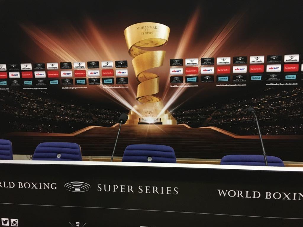 Всесвітня боксерська супер серія, Кубок Алі