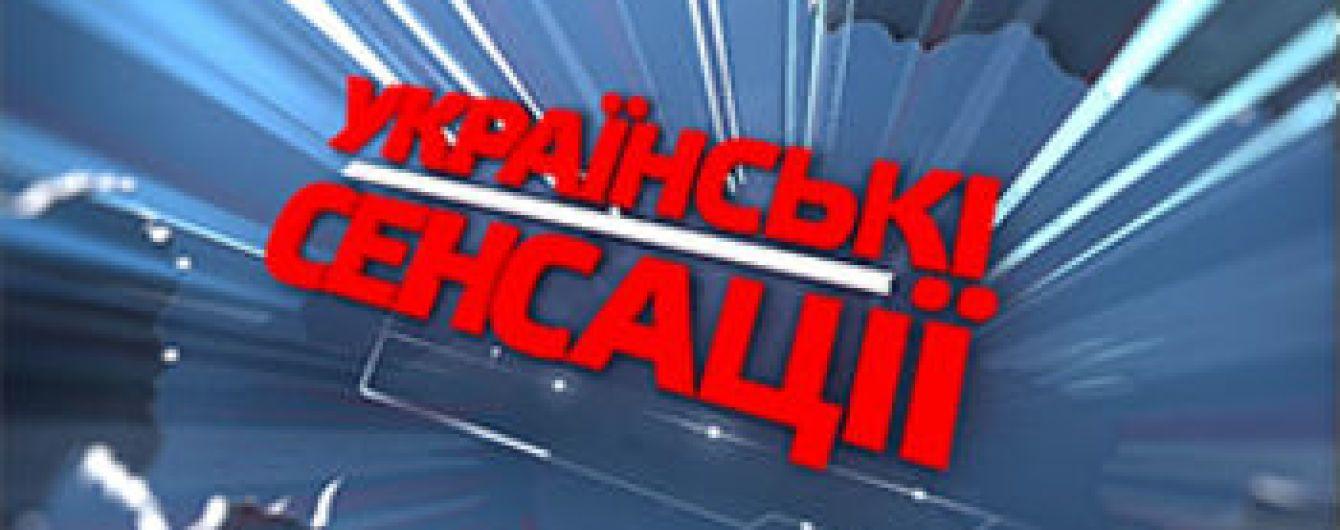 """Неизвестные силой заставили группу """"Украинских сенсаций"""" уничтожить материалы расследования янтарного дела"""