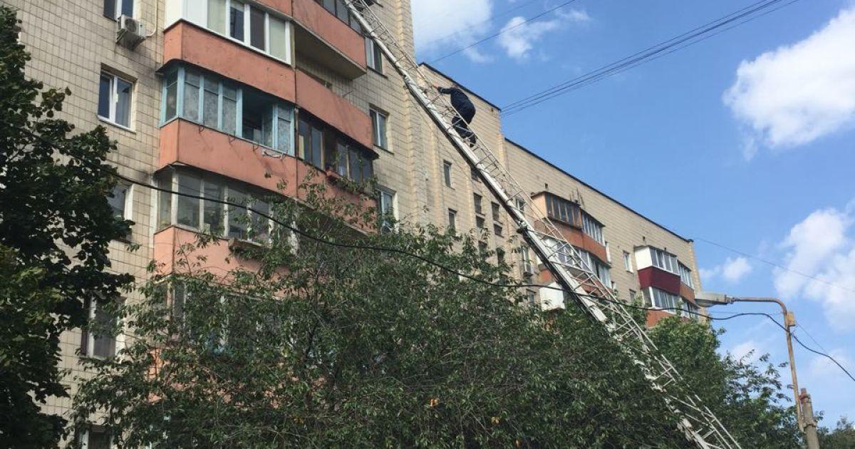 @ Управління ДСНС Києва