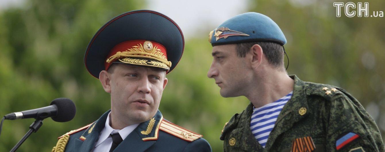Захарченко повторив слова Путіна про миротворців на Сході і заявив про готовність говорити з Києвом