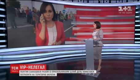 Польские пограничники пропустили Саакашвили в Украину