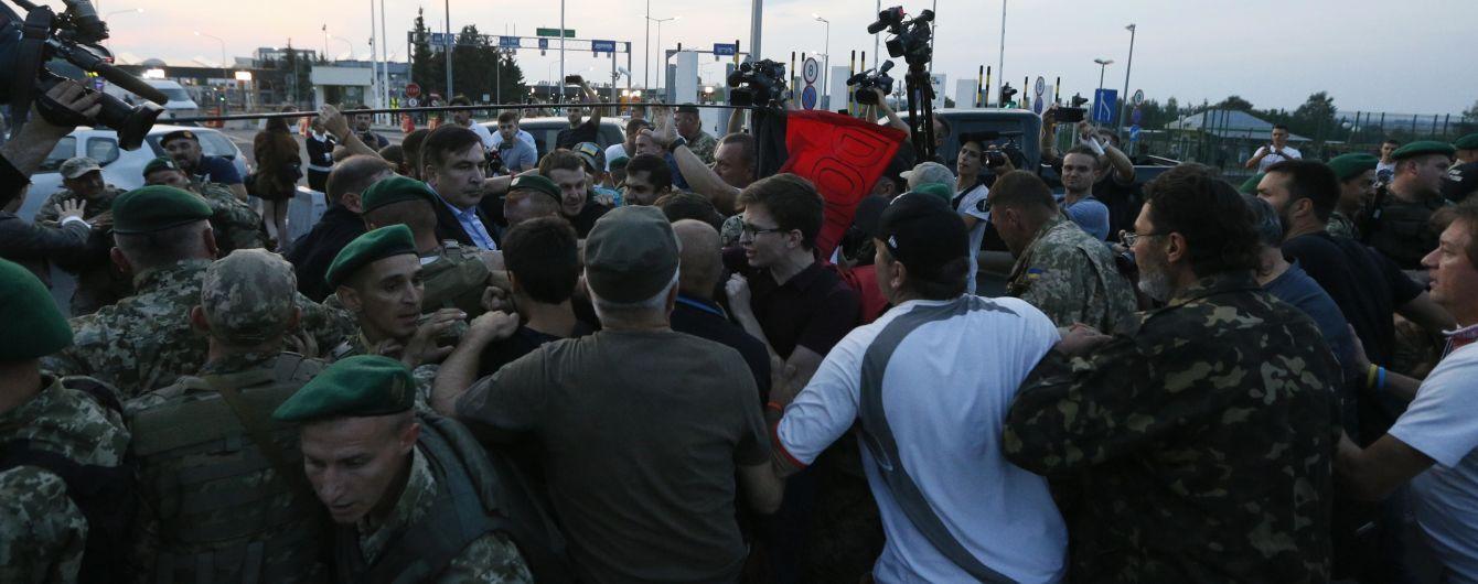 """Пограничники назвали события на """"Шегини"""" массовым незаконным нарушением границы"""