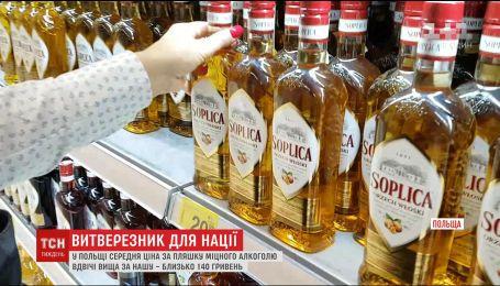Експерти назвали негативні наслідки здорожчання алкоголю в Україні