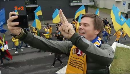 Сборная Украины уступила Исландии в Рейкьявике