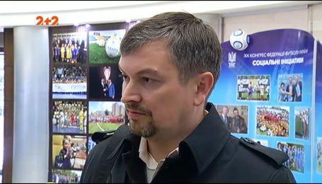 КДК ФФУ переніс ухвалення рішення по матчу Маріуполь - Динамо