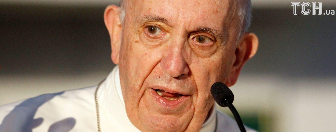 Папа Римський отримав травми під час візиту до Колумбії