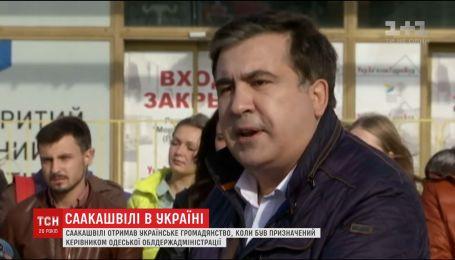 Саакашвили все же прорвался в Украину