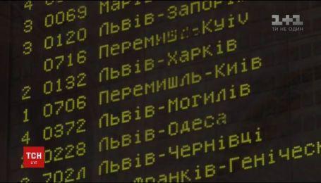 "Через Саакашвили поезд ""Интерсити"" опоздал почти на четыре часа"