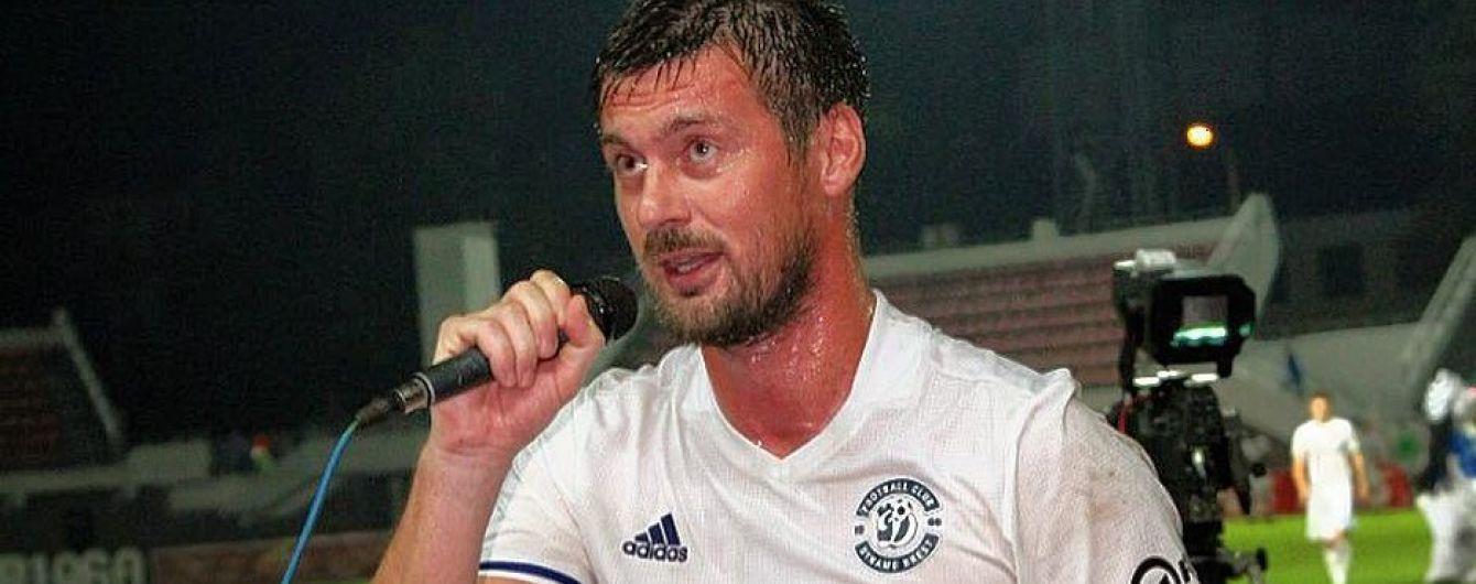 """""""Миля"""" отжигает. Украинский футболист отпраздновал гол в стиле Роналду"""