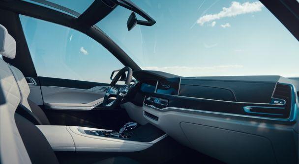 Баварцы рассекретили новый флагманский внедорожник BMW X7