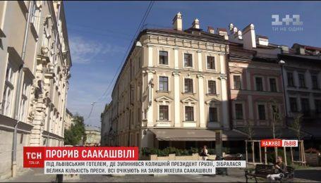 Саакашвілі організував закриту зустріч із українським політиками у Львові