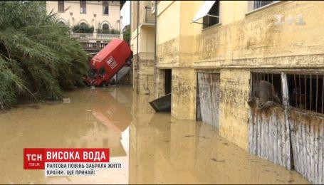 В Италии из-за масштабного наводнения погибли шесть человек
