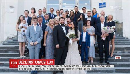 Свадебный бум: Нардеп Сергей Лещенко и сын Юрия Луценко поженились со своими любимыми в эти выходные