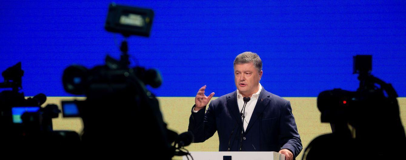 Порошенко вперше прокоментував прорив Саакашвілі через український кордон