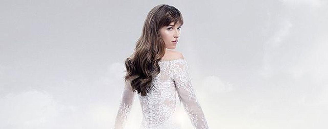 """Весільна сукня і трошки еротики: у Мережі з'явився перший тизер """"50 відтінків свободи"""""""