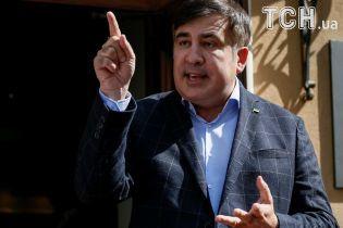 Саакашвили подписал протокол, но со своими приложениями