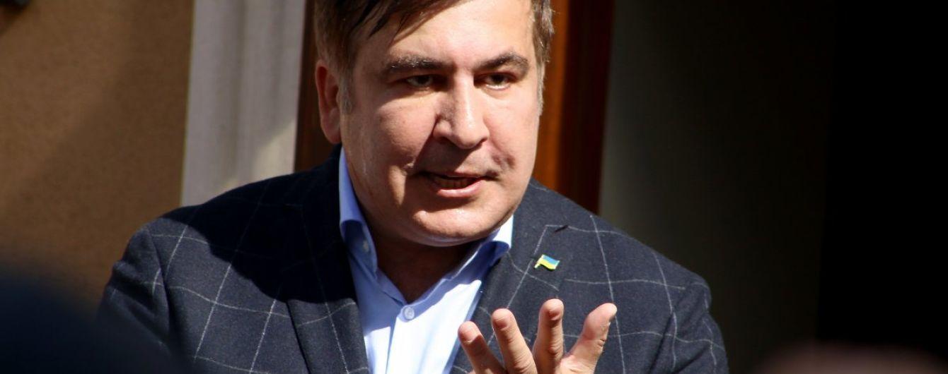 У президента Грузии считают ситуацию с Саакашвили внутренним делом Украины