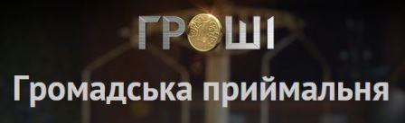 гроші_3