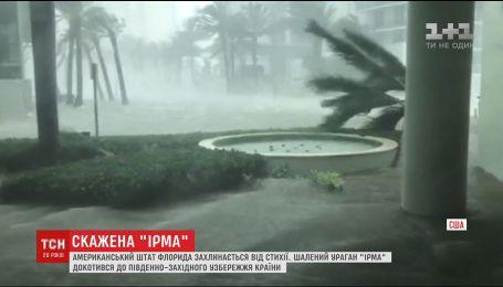 Через надпотужний буревій курортні міста Флориди перетворилися на міста-привиди