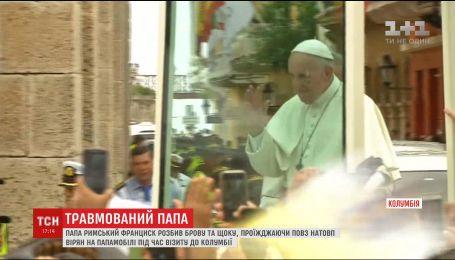 Папа Римский разбил бровь и щеку, когда проезжал мимо толпы верующих в Колумбии