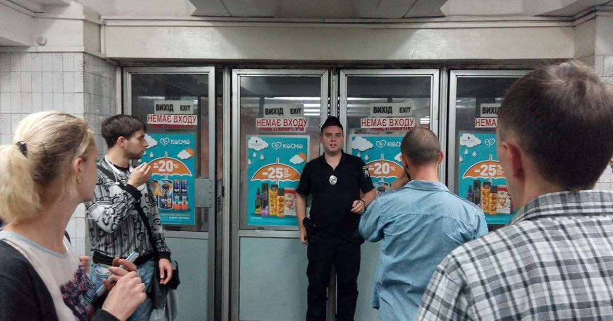 Закрытая станция метро @ ТСН.ua