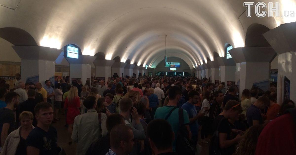 "Давка на станции ""Майдан Независимости"""