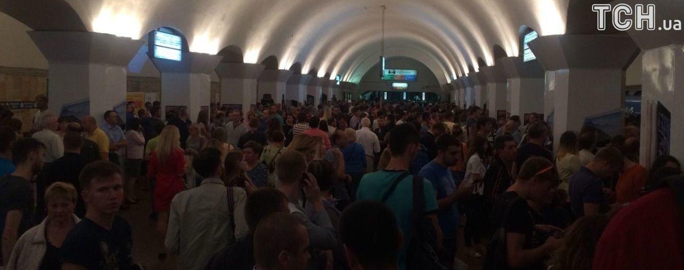 Задимлення у київському метро: рух поїздів буде обмежений протягом кількох годин - ЗМІ