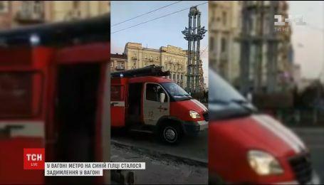 Синяя ветка киевского метро полностью остановилась из-за задымления в вагоне