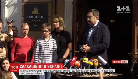 Саакашвили пообещал проехаться Украиной, чтобы встретиться с поклонниками