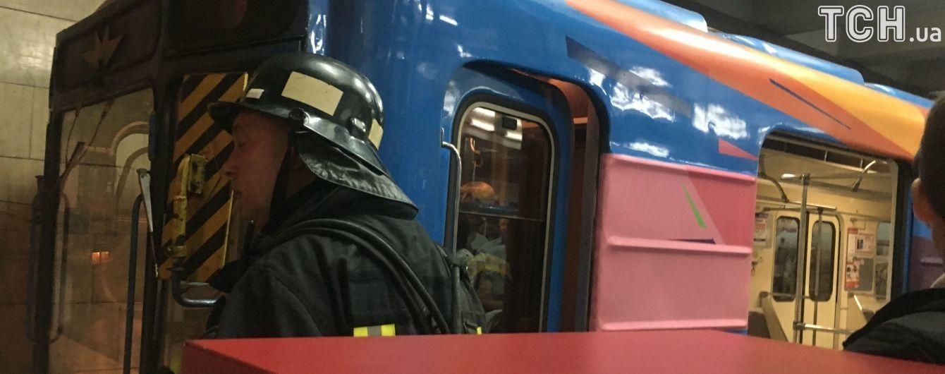 """У Києві після задимлення відновили рух """"синьою"""" гілкою"""