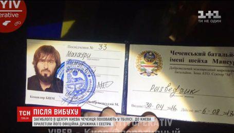 Тело погибшего на Бессарабке чеченца Тимура Махаури везут в Тбилиси на похороны